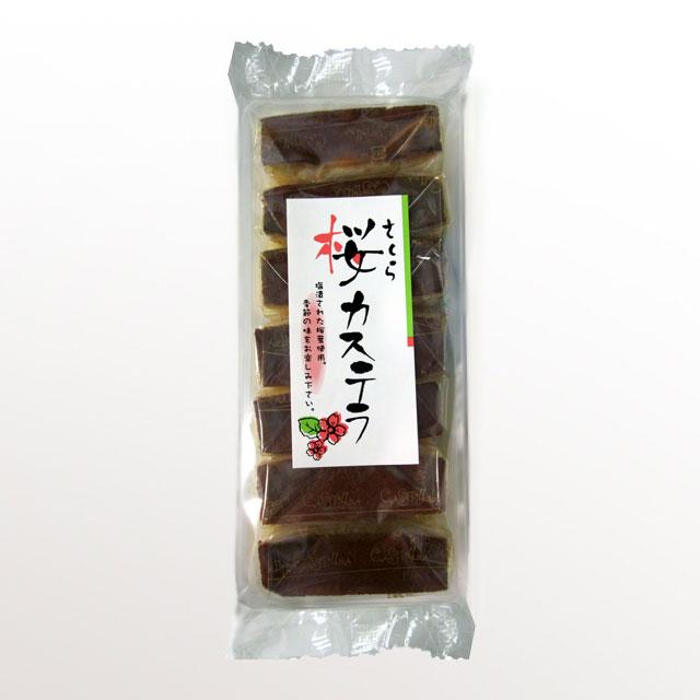 桜カステラパッケージ